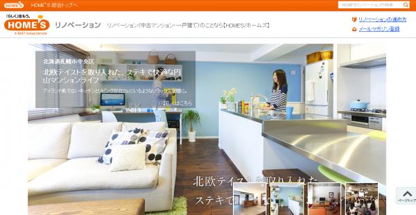 http://www.mplus-jh.jp/blog/blogimages/homestop.png